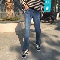 版春装新款下脚缺口牛仔裤弹力显瘦高腰休闲裤长裤子女