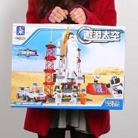 奥斯尼 拼插积木 航天飞机 傲游太空飞机 小鲁班式航天模型卫星发射基地 儿童拼插积木玩具生日礼物 航天飞机发射场节日生