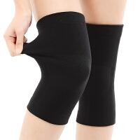 护膝运动装备男保暖健身篮球跑步羽毛球骑行护具女户外登山春