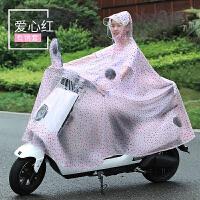 踏板摩托车大雨披 超大踏板电动车摩托车雨衣加大加厚雨披双人单人防水 X