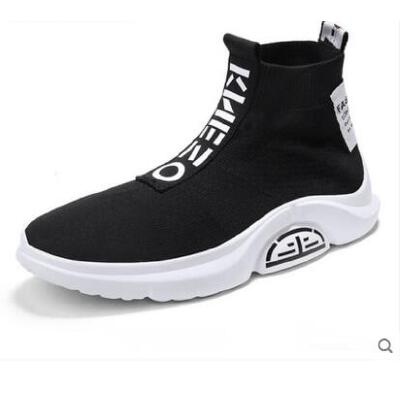 高帮袜子鞋男士运动休闲跑步网鞋ins同款百搭潮流嘻哈街舞帆布鞋男鞋 品质保证 售后无忧