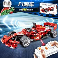 儿童玩具积木F1方程式遥控电动赛车超跑车模型益智拼装玩具男孩子