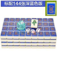 家用自动麻将机麻将牌手打 机打两用majiang水晶麻将手搓大号42MM