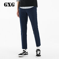 GXG男装 2017夏季新品 时尚修身韩版蓝色休闲长裤#172802049