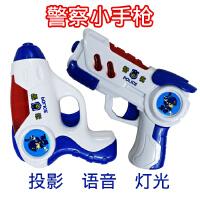 儿童玩具枪声光投影Q版迷你宝宝小枪警察电动玩具枪宝宝男小孩枪