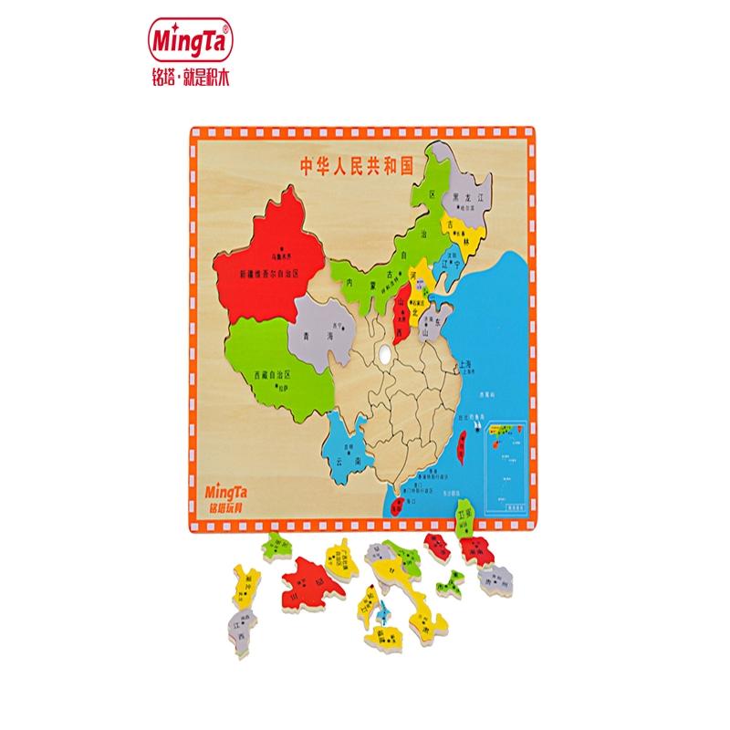 2-3-4-6-7-8周岁儿童玩具男女孩中国世界地图木质拼图