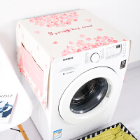 清新花朵洗衣机罩滚筒棉麻多用防晒盖布冰箱床头柜布艺防尘罩盖巾 春之樱 盖布 140cm*55cm 盖布