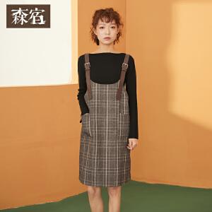 【5折参考价164.8】森宿春装2018新款微喇叭修身针织衫+格纹背带裙套装女