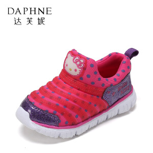【达芙妮集团】鞋柜 时尚舒适童鞋可爱1117434807