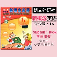 外研社:新概念英语青少版(学生)(1A)(配mp3.DVD)(点读版)(新)
