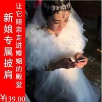 款秋冬季皮草鸵鸟毛新娘婚纱结婚礼服披肩外套加厚小坎保暖