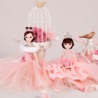 娃娃可脱卸换装女孩公主梦幻生日节日礼物