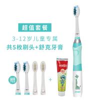 智能声波儿童电动牙刷宝宝3-6-12岁EK6小孩自动牙刷软毛
