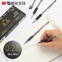 晨光12支金品中性笔 红笔 记账笔极细财务签字笔针管笔芯0.28mm水笔