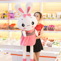 毛绒玩具兔子公仔小白兔布娃娃可爱玩偶抱枕