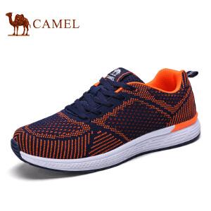 camel骆驼男鞋夏季新品跑步鞋男网面鞋时尚飞织网布透气运动休闲男鞋子
