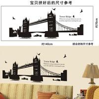 欧式墙贴纸可移除客厅电视墙贴纸卧室浪漫创意家装饰品 大