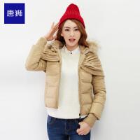 【1件1.2折91.1元叠加200-30】唐狮冬装女羽绒服连帽长袖韩版甜美纯色毛领羽绒衣