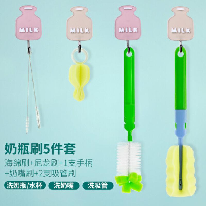 婴侍卫 奶瓶奶嘴清洁工具套装 旋转奶瓶刷