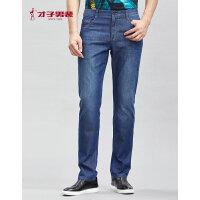 才子男装(TRIES)牛仔裤 男士新款纯色猫须商务休闲直筒牛仔裤