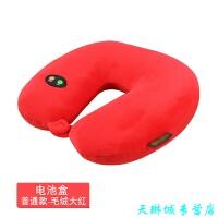 电动按摩u型枕脖子 颈椎枕微粒子护颈枕午睡飞机旅行枕u形枕