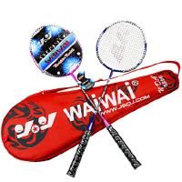 户外运动家用情侣双打羽毛球拍轻耐打防滑粉红蓝色2只装包