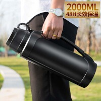 保温壶大容量 便携户外旅行壶家用304不锈钢保温瓶热水瓶