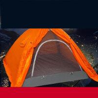 充气帐篷户外露营超轻便携带帐篷旅游超轻自动帐篷 桔色 橘黄色