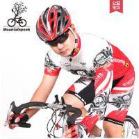 立领时尚休闲服户外骑行服短袖男女骑行服套装自行车服短裤