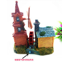 鱼缸水族箱水草缸造景接氧气泵用增氧造景装饰风车假山风车房子, +氧气泵