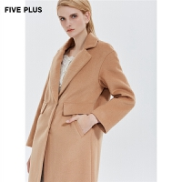 FIVE PLUS新款女装毛呢西装款大衣女中长宽松长袖外套翻领纯色