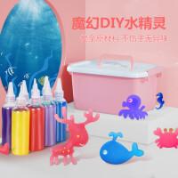 神奇魔幻水精�`水����制作材料模具套�b魔法海洋玩具�和�diy手工