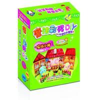 魔法彩泥DIY 3D�艋眯��� �r�鲂∝i �W前���玩具公司 著 四川少�撼霭嫔� 9787536559547
