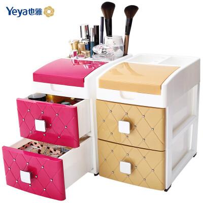 Yeya也雅抽屉式化妆品收纳盒大小号创意桌面收纳盒塑料收纳箱女神收纳盒 客厅桌面收纳