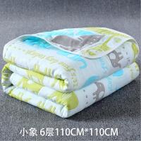 婴儿浴巾纯棉六层纱布毛巾被童被盖毯小被宝宝儿童柔软吸水