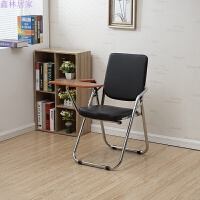 培训椅带写字板会议记者椅学生折叠一体桌椅教学写字办公塑钢椅子