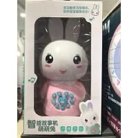 婴幼儿玩具 智能萌萌兔早教机玩具故事机宝宝儿童早教益智礼盒装生日礼物 粉