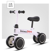 儿童礼品自行车儿童平衡车滑步车溜溜车小孩无脚踏滑行车四轮平衡自行车礼品 12寸