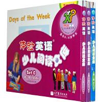 体验英语少儿阅读文库(SET C 数学与认知 第1-3级套装 18册+MP3光盘)原版引进美国圣智学习集团享誉世界的经典英语分级读物 适合6-10岁学生使用