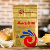 安琪 金装耐高糖高活性干酵母 500g/袋 面包酵母 烘焙原料