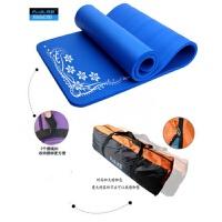 瑜伽垫加厚15-20mm环保无味男女健身垫初学者瑜珈垫运动垫