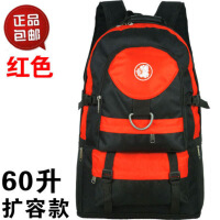 大容量旅游包徒步户外登山包背包旅行包双肩包男女50升可扩容60升