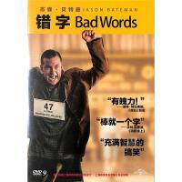 (新索)错字DVD9( 货号:779945040)