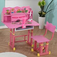 儿童学习桌小学生学写字桌椅套装可升降儿童书桌书柜组合男女孩