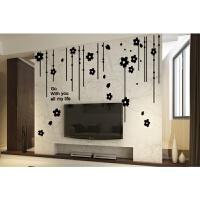 3d水晶亚克力立体墙贴纸 客厅卧室浪漫婚房沙发电视背景墙装饰品 超