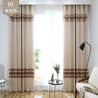 遮阳窗帘成品高遮光窗帘布简约现代阳台卧室落地窗防晒客厅平面窗