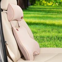 汽车腰靠背头枕套装腰枕汽车靠垫车用腰垫颈枕记忆棉头枕腰靠套装