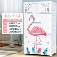 加厚特大号塑料收纳箱盒抽屉式儿童衣服储物箱多层整理箱收纳柜子