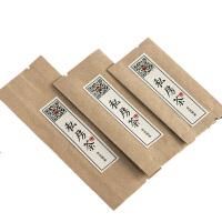 牛皮纸茶叶小泡袋通用茶叶包装袋锡纸袋花茶进口防潮内袋 中号120*55*25 空白茶包 50个
