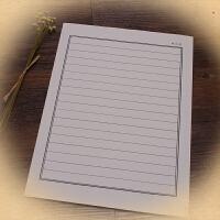 钢笔字稿纸硬笔书法纸田字格钢笔纸横线版纸,复古竖式手稿纸30张